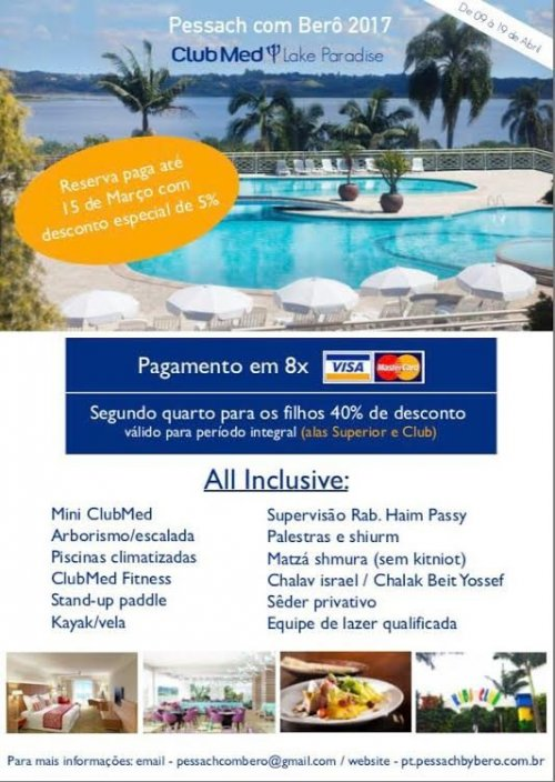 Pessach com Bero 2017 no CLUB MED Lake Paradise - de 09 a 19 de Abril de 2017