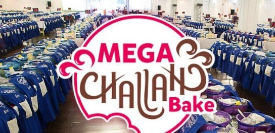 SAVE THE DATE: 4º Mega Challah Bake